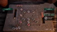 《轩辕剑柒》下棋任务略合集5绿林山 守平 洪安