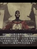 [刺客信条中国]08期系列6娱乐攻略流程解说