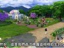模拟人生4 (The Sims 4) (实机演示)