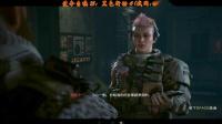 《使命召唤15黑色行动4》全专家角色视频试玩合集07.斥候