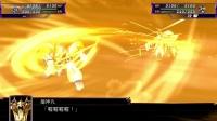 《超级机器人大战X》游戏视频解说攻略合集第29话 蔷薇的狂战士