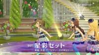 【游侠网】PS4《偶像大师:流星舞台》第二弹DLC内容 预告片