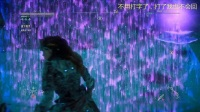 《地平线黎明时分》DLC极难攻略5.番外片