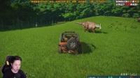《侏罗纪世界:进化》流程解说视频02