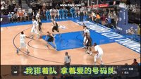 NBA2K16集锦11