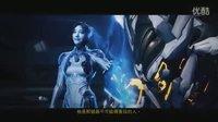 【Keng】《光环5:守护者》全剧情解说05:终极寇塔娜