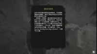 《沉没之城》dlc死灵之书信徒全收集攻略+奖励展示
