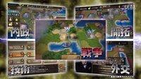 【游侠网】《文明:变革2加强版》首部预告