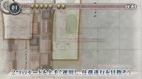 【游侠网】《战场女武神:重制版》最新预告