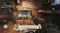 【游侠攻略组原创】使命召唤手游泡泡枪要怎么获得