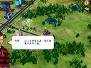 【默寒·手游·IOS】《模拟城市:建设》城市的发展史 EP.0