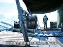 《孤岛惊魂4》中文预告