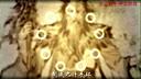 【物牛解说】<仙剑奇侠传六>第1期 神农九泉 传说-(幸运物牛)仙剑6实况最新剧情游戏经典通关流程攻略