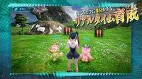 【游侠网】《数码宝贝世界:新秩序》预告