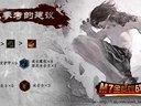 【M7全英记】13-盲僧(激荡).八分钟超神 空血浪全场