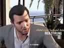 GTA5娱乐流程解说第一期