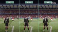 【游侠网】《FIFA 17》试玩版PC/PS4/XboxOne画质对比