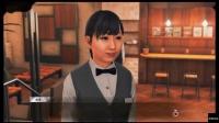 《审判之眼死神的遗言》支线剧情攻略2.M SIDE CAFE