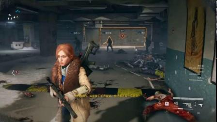 《僵尸世界大战》单人模式中文游戏实况流程10.莫斯科2  城市的关键