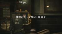 【游侠网】《生化危机2:重制版》短篇动画#26
