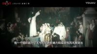 【游侠网】【刺客信条】刺客历史特辑