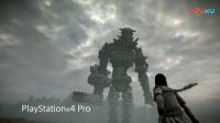 【游侠网】《旺达与巨像》重制版对比视频