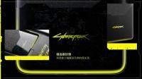 【游侠网】 一加8T X《赛博朋克 2077》限定版