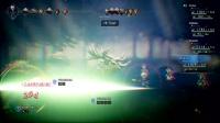 《八方旅人》猎人第二章流程攻略及boss战