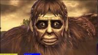 《进击的巨人2》最终之战试玩视频分享