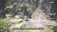 《怪物猎人世界》全武器外观操作动作演示视频_操虫棍