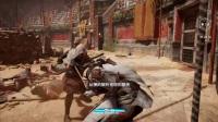 《刺客信条:起源》剑用法演示及秒杀最终boss决斗家视频