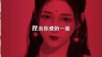 《天涯明月刀手游》公测定档10月16日,江湖风流唯此间!