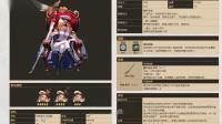 【游侠攻略组原创】《坎公骑冠剑》海军舰长玛丽娜角色测评