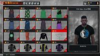 【布鲁】NBA2K17生涯模式:黑色星期五2K商店大抢购(十七)