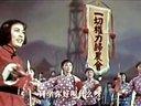 史诗东方红版《毕业颂》雷人巨制!