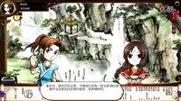【小枫的RPG】十年风雨,再回群侠!侠客风云传.EP15-情圣之路!