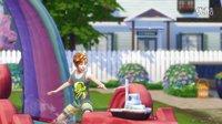 《模拟人生4 休闲后院組合》:sims4 新资料片 官方宣传片