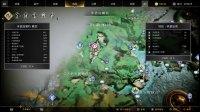 《战神4》奥丁渡鸦不负责任全收集攻略16.科浓加德3