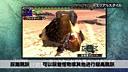 【机核】《MHX》武器风格——变型斧