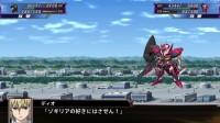 《超级机器人大战X》全机体技能招式战斗演示视频合集35.BRADYON 全武装