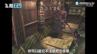 Top 5 游戏中最可怕的怪物 -飞熊字幕组