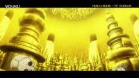 【游侠网】《航海王之黄金城》中文版预告片