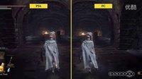 【游侠网】《黑暗之魂3》PC v PS4