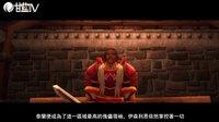 魔兽世界之魔兽英雄传第四十二期-泰兰·弗丁(嘉栋KaTung)