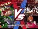 PS3PSV《J明星胜利对决》系统介绍PV 3月19日发售!
