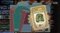 【君湿解说】 辐射避难所 PC中文版 第14期 盒饭再出 金色武器 金色套装 完成1个主线任务 实况解说