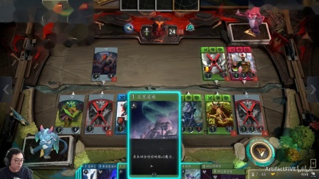 《Artifact》套牌介绍与实战-蓝绿无限费2.第一局
