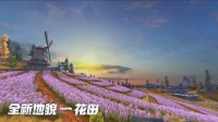 《终结者2》1月31日公测 全新8X8地图丰富新玩法曝光