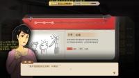 《中国式家长》三周目实况实况视频合集2