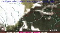 《戎马丹心:汉匈决战》NPC收录大全23.刘次武